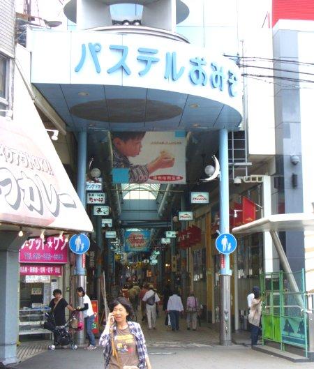 omizosuji 1.jpg